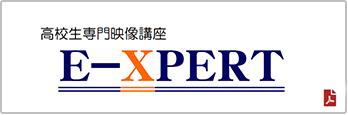 E-XPERT